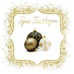 zakelijke kerstkaart wit goud