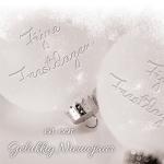 zakelijke kerstkaart wit